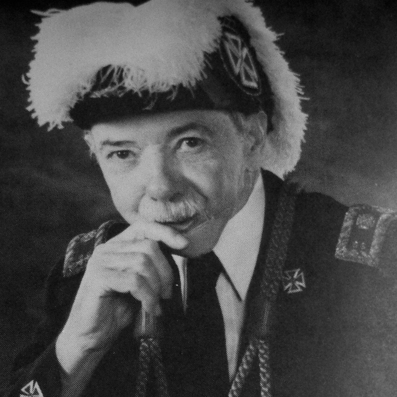 1987-1988 Clifford M. Baumback