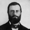 1871-1872 Pitkin C. Wright