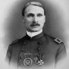 1917-1918 Charles A. Schlichter
